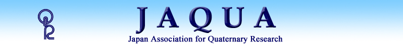 Japan Association for Quaternary Research